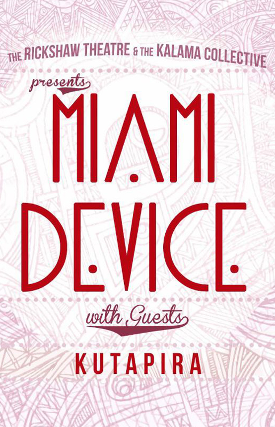 Miami Device Rickshaw